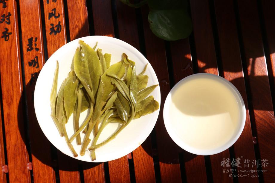 临沧茶区-程健・双江勐库糯伍古树纯料普洱生茶