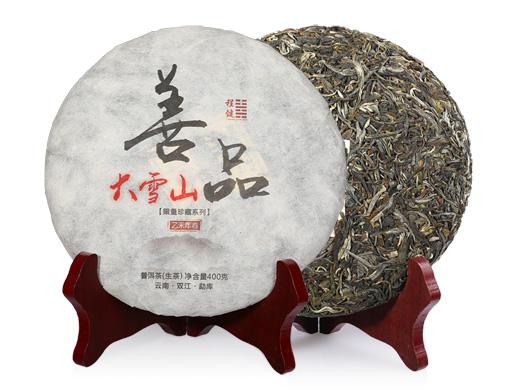 程健普洱 善品大雪山古树纯料生茶400克