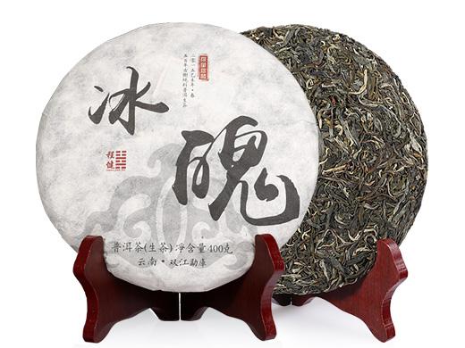 程健普洱 冰魄单株古树纯料普洱生茶400克