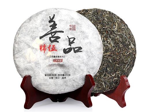 程健普洱 善品糯伍古树纯料生茶400克