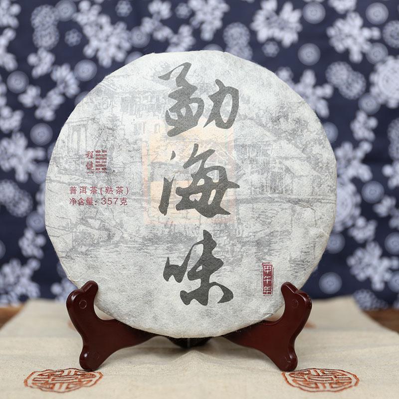 云南程健普洱茶 勐海味普洱熟茶 古树茶叶原料发酵 云南七子饼茶