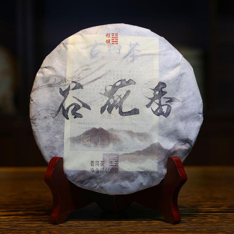 云南程健茶叶 07年无量山谷花香普洱茶 古树生茶七子饼老茶400克