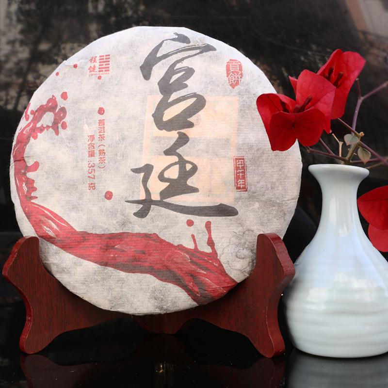 云南程健普洱茶 宫廷贡饼勐海茶叶 七子饼熟茶 357g饼茶