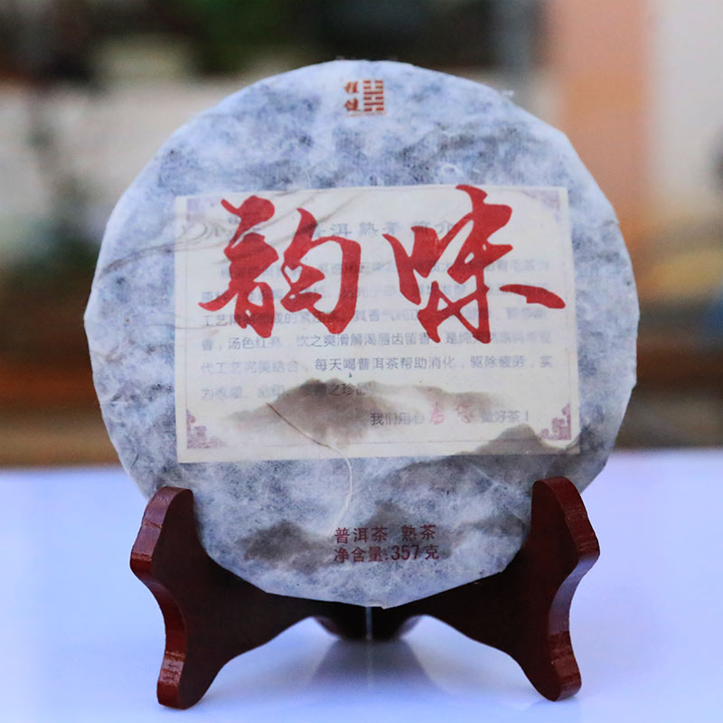 云南程健茶叶 普洱茶韵味熟茶七子茶饼 勐海古树春茶料发酵357克