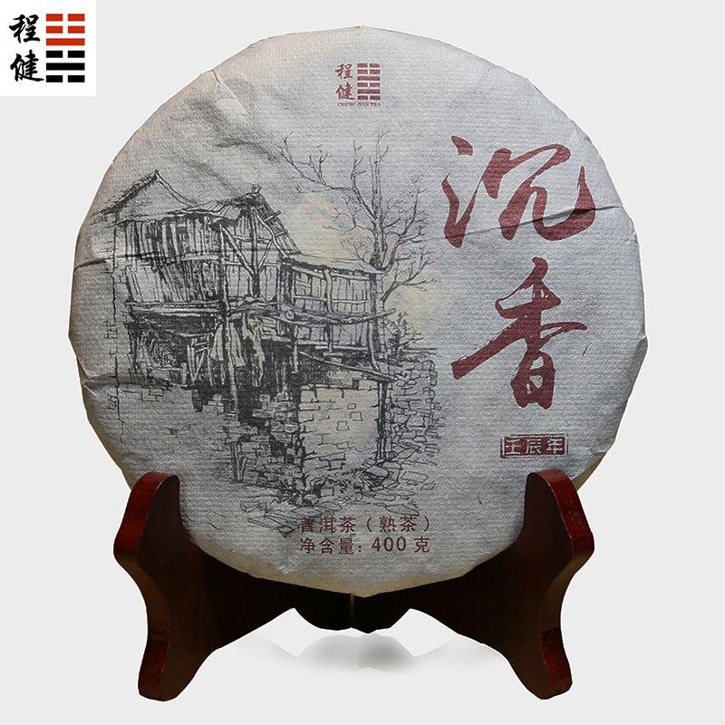 云南程健普洱茶熟茶12年沉香普洱七子饼茶叶400克饼